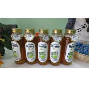 Chai thủy tinh đựng mật ong 300ml nắp nhôm vặn